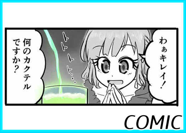 【1P漫画】StrikeBack