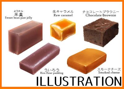 茶色くて四角い食べ物