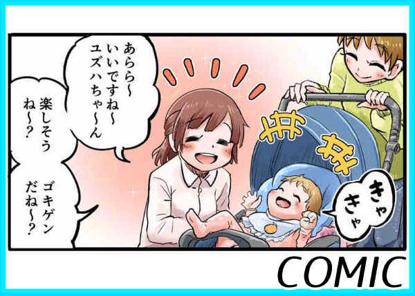 【1P漫画】限界突破先輩