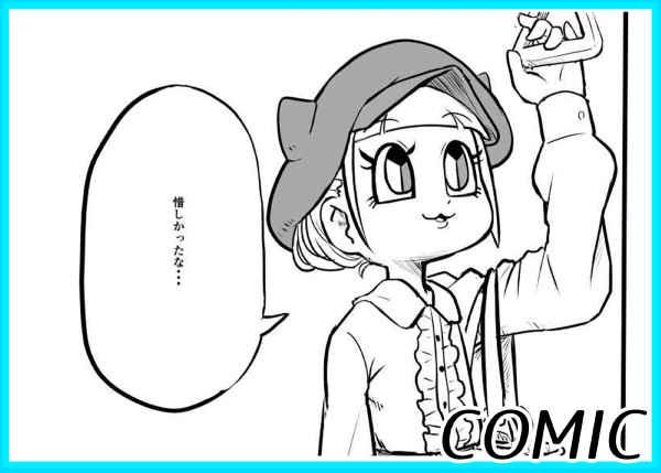 【2P漫画】社会の闇の洗礼を受けるアイドル